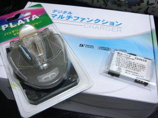 2008-04-08-000.jpg