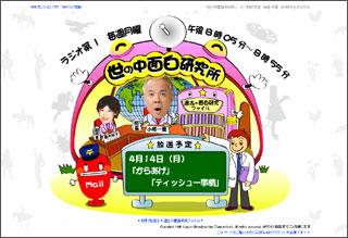 2008-04-14-000.jpg