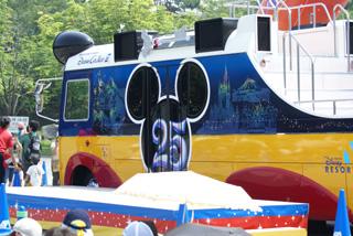 2008-07-13-000.jpg