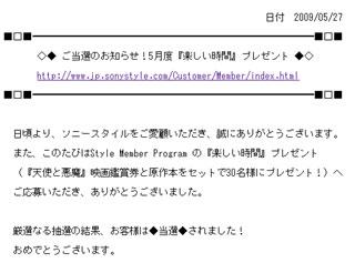 2009-05-27-2.jpg