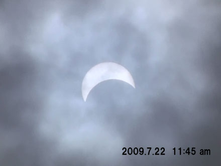 2009-07-22.jpg